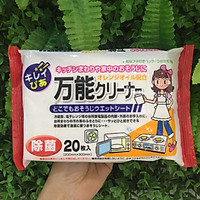 Gói giấy ướt chống khuẩn vệ sinh bếp, lò vi sóng (20 tờ) - Hàng Nội Địa Nhật