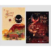 Combo 2 cuốn tiểu thuyết lịch sử: Thượng Dương + Hỏa Dực