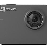 EZVIZ S2 CS-SP206-B0-68WFBS ( Hàng chính hãng )