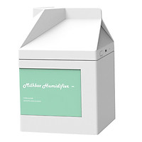 Humidifier Creative Milk Carton Humidifier Desktop USB Charging Atomizer Whisper-Quiet Mute Mini Humidifier Portable