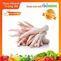 [Chỉ giao HN] - Chân gà Mỹ NKP (1kg) - được bán bởi TikiNGON - Giao nhanh 3H