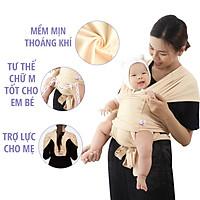 Địu vải em bé Jumys, địu cho bé sơ sinh từ 0-36 tháng tuổi, gọn nhẹ, mềm mịn, dễ giặt - Màu Be