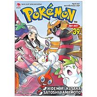 Pokémon Đặc Biệt Tập 39 (Tái Bản 2020)