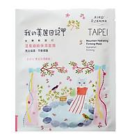 Mặt nạ dưỡng da My Beauty diary Dòng Mèo địa danh Đài Loan hộp 7 miếng