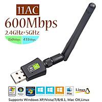 USB thu sóng wifi băng tần kép 2.4G / 5G 802.11AC 600Mbps, có anten, tăng tốc độ mạng, làm điểm phát sóng wifi 5G