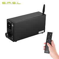 S.M.S.L AD18 Full Digital Decoder Audio Amplifier Stereo Headphone Amp of 80W Power Support Optical/ BT/ Coaxial/ USB/