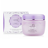 Kem Tẩy Trang Và Tế Bào Chết Keo Ong Clarity Deep Cleansing Cream Sortie_Py01 (300ml)
