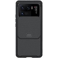 Ốp lưng PC chống sốc, vân sần không bám vân tay, có lắp bảo vệ cụm camera cho Xiaomi Mi 11 Ultra - Nillkin Camshield Pro Hàng nhập khẩu