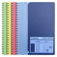 Sổ Tay B5 COMIX C7108 (50 Trang)