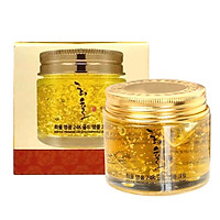 Kem dưỡng da Lebelage Heeyul Premium 24k Gold Ampoule Cream