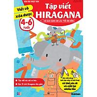 Tập viết Hiragana (viết và xóa được) (4~6 tuổi) – Giáo dục Nhật Bản – Bộ sách dành cho lứa tuổi nhi đồng – Viết và xóa được