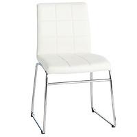 Ghế bàn ăn JYSK Hammel đệm da PU trắng chân kim loại 54x87x54cm