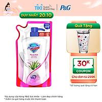 Sữa Tắm Safeguard 620ml