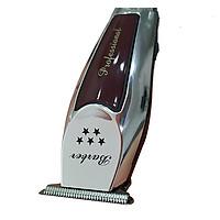 Tông đơ chấn viền Barber Professional không dây