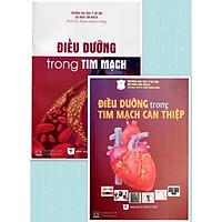 Điều dưỡng trong tim mạch và Điều dưỡng trong tim mạch Can thiệp