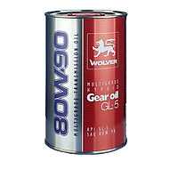 Dầu Nhớt hộp số (láp) Wolver Gear Oil 80W90 1 lít GL-5