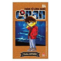 Thám Tử Lừng Danh Conan - Tập 84 (Tái Bản 2019)