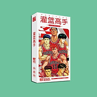 Postcard Slam Dunk Cao thủ bóng rổ anime chibi