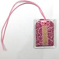Túi gấm Omamori Bình an hồng