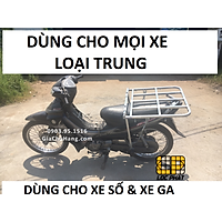 Baga giá chở hàng xe máy đa năng 60.60cm dùng cho xe Số & xe Ga _ Kệ chở hàng _ Giá đèo hàng _ Giá đỡ hành lý