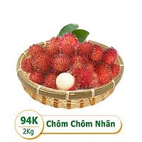 [Rau Củ Trái Cây - Giao nhanh HCM] Chôm chôm nhãn loại 1 hái tại vườn (2Kg)