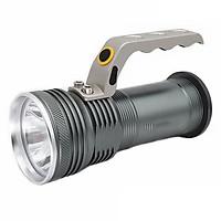 Đèn pin led cầm tay Y520 XML-T6 10W phù hợp sử dụng cho các hoạt động ban đêm