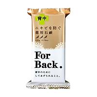 Xà Phòng hỗ trợ điều Trị Mụn Lưng, Mông 135g - Nội Địa Nhật Bản