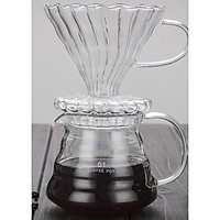 Bình pha cafe Drip Coffee - phong cách USA kèm phễu lọc thủy tinh cao cấp