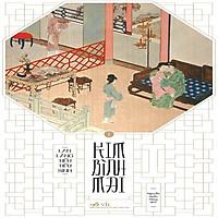 Bộ truyện vô cùng sống động và lôi cuốn: Kim Bình Mai (bộ 3 tập)