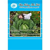 15h Hạt Giống Cải Bắp - Khổng Lồ 7kg Pháp (Brassica oleracea)