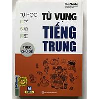 Sách - Tự Học Từ Vựng Tiếng Trung Theo Chủ Đề(Tái bản 2020)