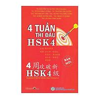4 Tuần Thi Đậu HSK4 (Cấp Độ 4) (Bản Mới)