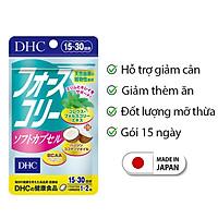 Viên uống giảm cân DHC Nhật Bản duy trì vóc dáng bổ sung dầu dừa làm đẹp da JN-DHC-FOR