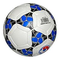 Quả Bóng Đá Fifa Quality UHV 2.05 Size 5