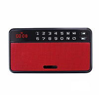 Loa nghe nhạc mini kiêm đài radio C-863 hỗ trợ thẻ nhớ, usb
