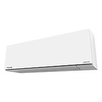 Máy Lạnh Toshiba Inverter 2 HP RAS-H18E2KCVG-V - Chỉ giao tại HCM