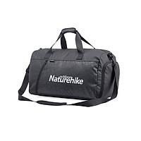 Túi du lịch thể thao Naturehike NH19SN002 hàng chính hãng