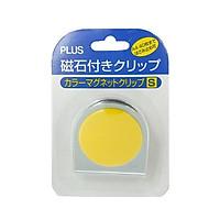 Kẹp Từ Tính Nhỏ Plus 80-568ND - Màu Vàng