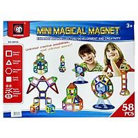 Bộ xếp hình nam châm Magical Magnetic 58 Chi Tiết