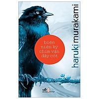 Sách - Tuyển tập truyện hay tác giả Haruki Murakami (lẻ tuỳ chọn)