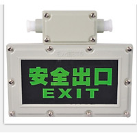 Đèn EXIT chống cháy nổ BAYD