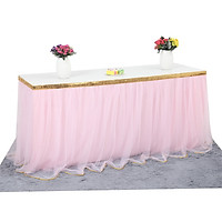 High-end Gold Brim 3 Layer Elegant Mesh Fluffy Tutu Table Skirt and Red Wine Skirt for Party Wedding Birthday Party Home Decoration