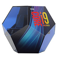CPU Core i9-9900K hàng chính hãng