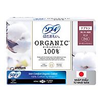 Băng Vệ Sinh Sofy Skin Comfort Organic Siêu Mỏng Có Cánh 23cm gói 15 miếng
