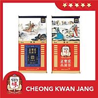[Hồng Sâm Củ Khô Hàn Quốc] Lương Sâm Nguyên Củ KGC Cheong Kwan Jang (300g = 19 Củ)