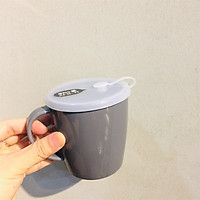 Cốc nhựa uống nước nắp mềm Yamada G&B 300ml có chỗ cắm ống hút tiện lợi- Hàng nội địa Nhật Bản