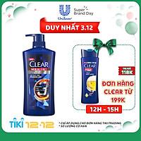 Dầu Tắm Gội Clear Men 3 Trong 1 - Active Clean Sạch Sâu (630g)