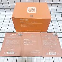 combo 50 Mặt nạ tế bào gốc nhau thai Nhật Bản date mới