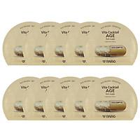Combo 10 gói Mặt nạ lá nguyên khối cao cấp dưỡng da Banobagi Vita Cocktail Age Foil Mask (30ml x 10)