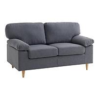 Sofa Gedved JYSK